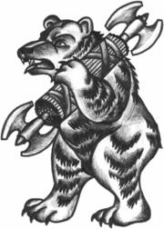 Велесова Слобода - Русский Медведь.